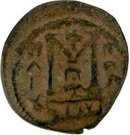 Follis / Fals - two standing figures type (Arab-Byzantine) – reverse