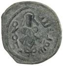 Follis / Fals - standing caliph type - Iliya (Jerusalem - Arab-Byzantine) – obverse