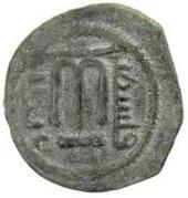 Follis / Fals - standing caliph type - Iliya (Jerusalem - Arab-Byzantine) – reverse