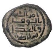 Fals - Anonymous - 696-750 AD (al-Rayy) – reverse