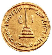 Solidus / Dinar - Abd al-Malik - three standing figures type (Arab-Byzantine) – reverse
