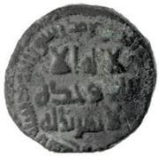 Fals - Anonymous - 696-750 AD (al-Ruha) – obverse