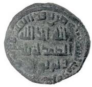 Fals - Anonymous - 661-750 AD (al-Ruha) – reverse