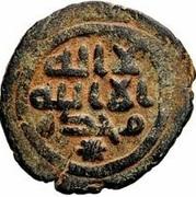Fals - Anonymous - 661-750 AD (al-Urdunn) – obverse