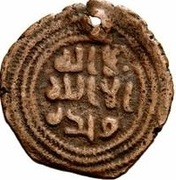Fals - Anonymous - 661-750 AD (Anbulus) – obverse