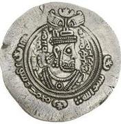 Drachm - 'Abd al-Malik b. 'Abd Allah (Umayyad Governors of Egypt - Arab-Sasanian) -  obverse