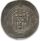 Drachm - al-Hajjaj b. Yusuf (Bishapur mint - Umayyad Governors of Iraq - Arab-Sasanian) – reverse
