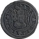 Drachm - al-Hajjaj b. Yusuf (Bishapur mint - Umayyad Governors of Iraq - Arab-Sasanian) – obverse