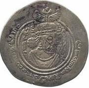 Drachm - al-Hajjaj b. Yusuf (Merw mint - Umayyad Governors of Iraq - Arab-Sasanian) – obverse