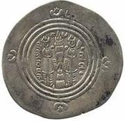 Drachm - al-Hajjaj b. Yusuf (Merw mint - Umayyad Governors of Iraq - Arab-Sasanian) – reverse