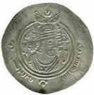 Drachm - al-Hajjaj b. Yusuf (Yazd mint - Umayyad Governors of Iraq - Arab-Sasanian) – obverse