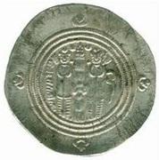 Drachm - al-Hajjaj b. Yusuf (Yazd mint - Umayyad Governors of Iraq - Arab-Sasanian) – reverse