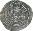 Drachm - 'Ubayd Allah b. Abi Bakra (Umayyad Governors - Arab-Sasanian) – obverse