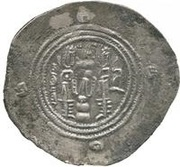 Drachm - 'Ubayd Allah b. Abi Bakra (Umayyad Governors - Arab-Sasanian) – reverse