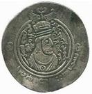 Drachm - 'Abd al-Rahman b. Muhammad (Arab-Sasanian) – obverse