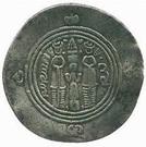 Drachm - 'Abd al-Rahman b. Muhammad (Arab-Sasanian) – reverse