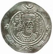 Drachm - 'Amr b. Laqit (Arab-Sasanian) – obverse