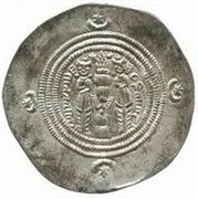 Drachm - 'Amr b. Laqit (Arab-Sasanian) – reverse