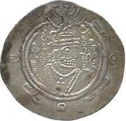Drachm - 'Ubayd Allah b. 'Abd al-Rahman (Arab-Sasanian) – obverse