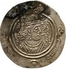 Drachm - Khalid b. Abi Khalid (Arab-Sasanian) – obverse