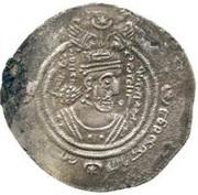 Drachm - Yazid b. al-Muhallab (Umayyad Governors of Khurasan - Arab-Sasanian) – obverse