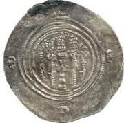 Drachm - Yazid b. al-Muhallab (Umayyad Governors of Khurasan - Arab-Sasanian) – reverse
