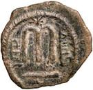 Follis / Fals - standing caliph type - Iliya (with star - Jerusalem - Arab-Byzantine) – reverse
