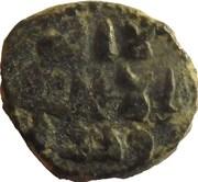 Fals - Anonymous - 696-750 AD (Ba'albak) – obverse