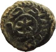 Fals - Anonymous - 696-750 AD (Ba'albak) – reverse