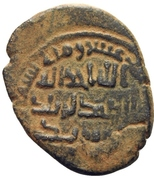 Fals - Anonymous - 696-750 AD – reverse