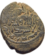 Fals - Anonymous - 696-750 AD – obverse