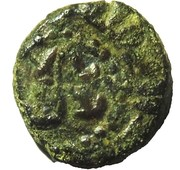 Fals - Anonymous - 720-725 AD (al-Andalus) – reverse