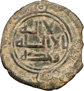Fals - Al-Hurr Ibn Yusuf   - 673-680 AD(al-Mawsil) – obverse