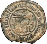 Fals - Al-Hurr Ibn Yusuf   - 673-680 AD(al-Mawsil) – reverse
