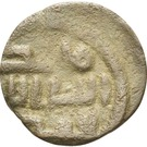 Fals - Anonymous - 685-750 AD (Hims) – obverse