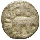 Fals - Anonymous - 685-750 AD (Hims) – reverse