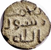 Fals - Anonymous (Ba'albak) – reverse