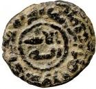 Fals - Anonymous - 696-750 AD (Iskandariya) – reverse