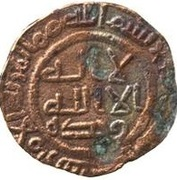 Fals - Anonymous - 696-750 AD (Istakhr) – obverse
