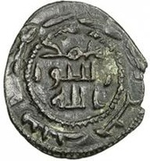 Fals - Anonymous - 696-750 AD (Jibrin) – reverse