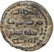 Fals - Anonymous - 696-750 AD (Jurjan) – obverse