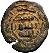 Fals - Anonymous - 696-750 AD (Ludd) – reverse