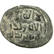 Fals - Anonymous - 696-750 AD (Nasibin) – obverse