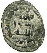 Fals - Anonymous - 696-750 AD (Nasibin) – reverse