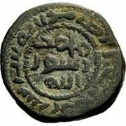 Fals - Anonymous - 696-750 AD (Sarmin) – reverse