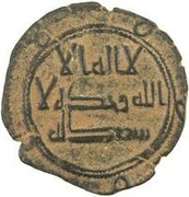 Fals - Anonymous - 696-750 AD (Wasit) – obverse