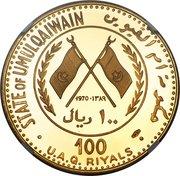 100 Riyals - Ahmad II (Arabian Gazelle) – obverse
