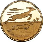 100 Riyals - Ahmad II (Arabian Gazelle) – reverse