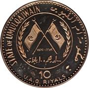 1000 Dirhams / 10 Riyals - Ahmad II (Abu Simbel) – obverse