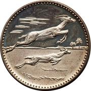 500 Dirhams / 5 Riyals - Ahmad II (Arabian Gazelle) – reverse